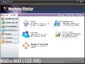 Registry Victor 6.3.8.14 (2011) Русский присутствует