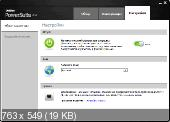Uniblue PowerSuite 2012 Build 3.0.7.5 Final ( SpeedUpMyPC 2012 / MaxiDisk 2012 / DriverScanner 2012 ) Русский есть