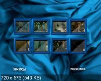 Стыд / Shame (2011) DVD9 + DVD5