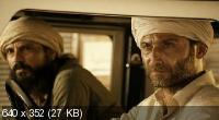 Лабиринт / Labirent / Labyrinth (2011) DVDRip 1400/700 Mb