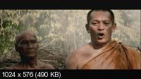 Воины джунглей 2 / Bang Rajan 2 (2010) DVD5