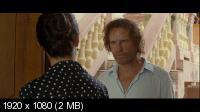 Картахена / L'homme de chevet (2009) BD Remux + BDRip 720p + HDRip