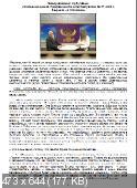Светозаръ - Конспекты с Коловратом